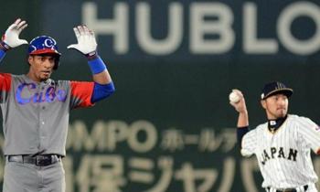 Derrota de Cuba ante Japón registró récord de asistencia en el Clásico Mundial