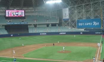 Corea del Sur derrota a Cuba 6 carreras por uno en gira preparatoria por Asia.