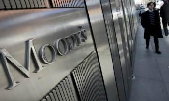 Moody's: Nueva política de EE.UU. hacia Cuba aumentará desafíos en la economía de la Isla