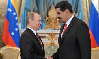 Vladimir Putin será el primer galardonado con el Premio Hugo Chávez