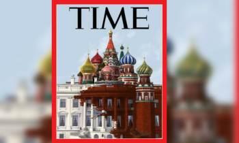 Polémica portada de la revista Time sobre lo que está ocurriendo en la Casa Blanca