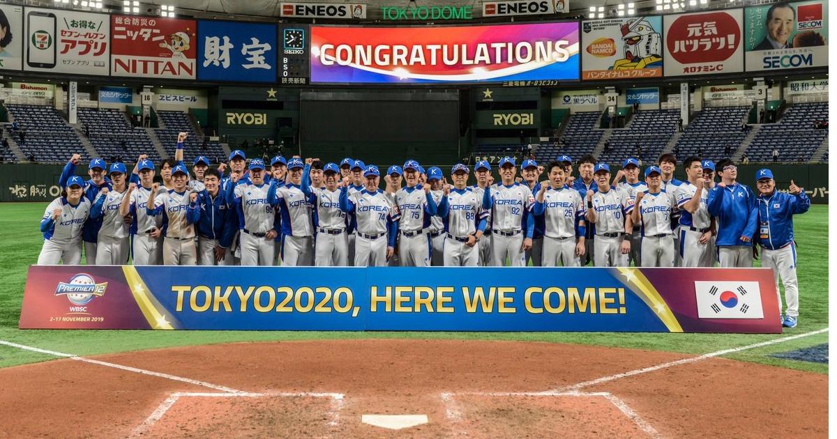 Premier 12: Sudcorea sacó pasaje para el béisbol olímpico - CiberCuba