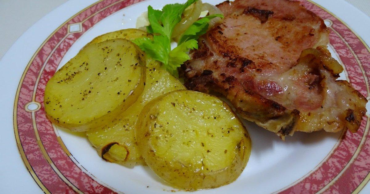 Receta De Chuletas De Cerdo Ahumadas Cibercuba Cocina